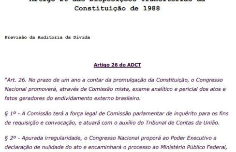Previsão Constitucional para a realização de Auditoria da Dívida
