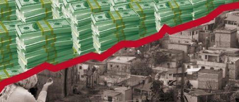 Banco Central sobe os juros, beneficiando os rentistas da dívida pública