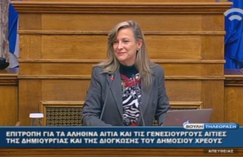 Maria Lucia Fattorelli discursa na abertura da Comissão de Auditoria da Dívida Grega