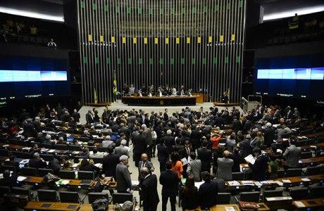 Deputados querem legalizar o desvio de dinheiro público para bancos