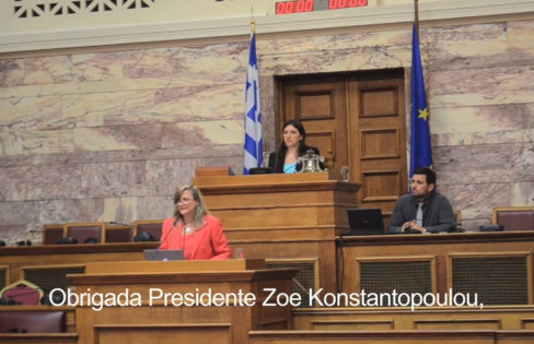 Maria Lucia Fattorelli apresenta seus achados de Auditoria da Dívida Grega no Parlamento