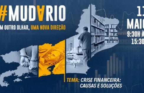 """Palestra: """"Sistema da Dívida no Brasil com foco na Dívida Interna do Estado do Rio de Janeiro"""" – Maria Lucia Fattorelli – MPRJ Muda Rio"""