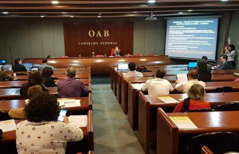 Análise de conjuntura: Reunião do Conselho Político da Auditoria Cidadã da Dívida