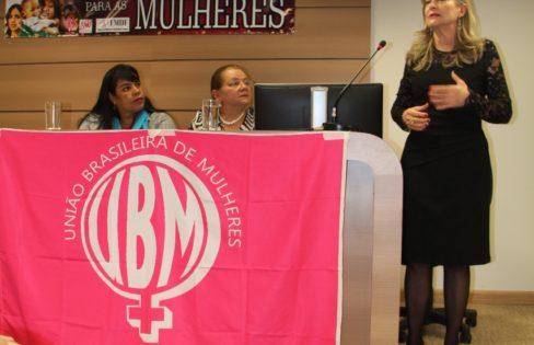 """Palestra: A reforma da previdência e o sistema da dívida"""", M.L Fattorelli – Federação das Mulheres de Brasília e Entorno"""