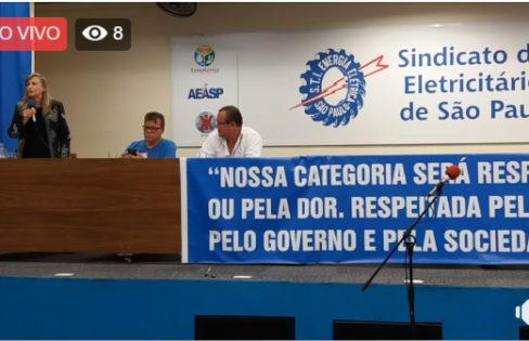 "Palestra: ""A reforma da previdência e o sistema da dívida"", M.L Fattorelli – São Paulo 2019"