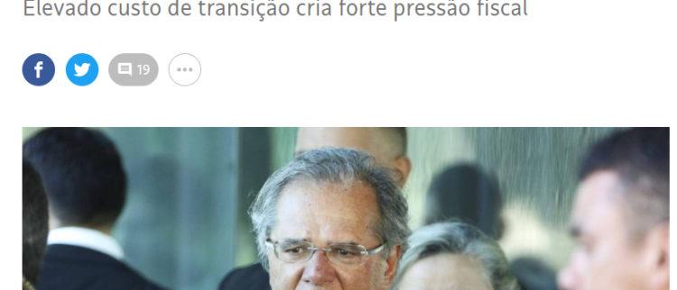 """Folha de S. Paulo: """"Capitalização só favorece o setor financeiro"""", por Maria Lucia Fattorelli"""