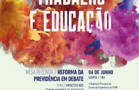 """Palestra: """"Reforma da Previdência em debate e impactos para trabalhadores em educação"""", M. L. Fattorelli – APUBH – Belo Horizonte/MG"""