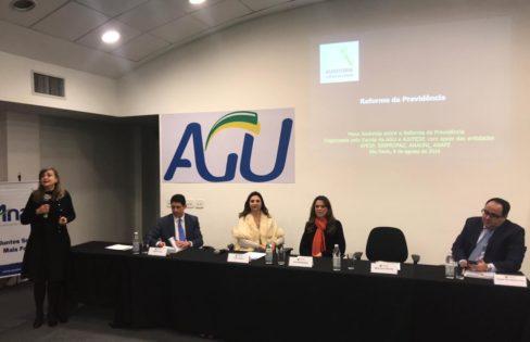 """Palestra: """"Reforma da Previdência"""", M.L. Fattorelli – Mesa Redonda sobre a Reforma da Previdência (organizada por AGU e AJUFESP) – São Paulo/SP"""