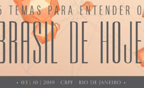 """Palestra: """"Como o Sistema da Dívida afeta o desenvolvimento socioeconômico do Brasil"""", M. L. Fattorelli – Simpósio """"5 Temas para entender o BRASIL DE HOJE"""", do Centro Brasileiro de Pesquisas Físicas (CBPF) – Rio de Janeiro/RJ"""