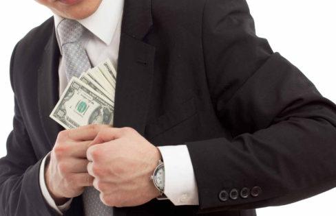 Golpe Financeiro é aprovado no Congresso: Banco Central poderá gastar trilhões para comprar papéis podres dos bancos e mandar a conta para o povo na forma de mais dívida pública ilegítima